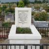 İçe Oymalı Beyaz Mezar